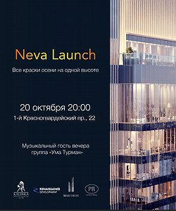Neva Launch